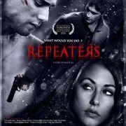 Повторяющие / Repeaters
