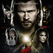 Тор / Thor