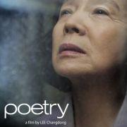 Поэзия / Poetry