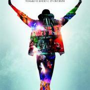 Майкл Джексон: Вот и все / This Is It