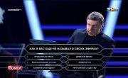 Соловьёв TV