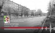 """Программа """"Главные новости"""" на 8 канале от 22.10.2020. Часть 2"""