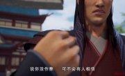 Владыка Духовного Меча / Spirit Sword - 2 сезон, 42 серия