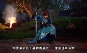 Владыка Духовного Меча / Spirit Sword - 2 сезон, 54 серия