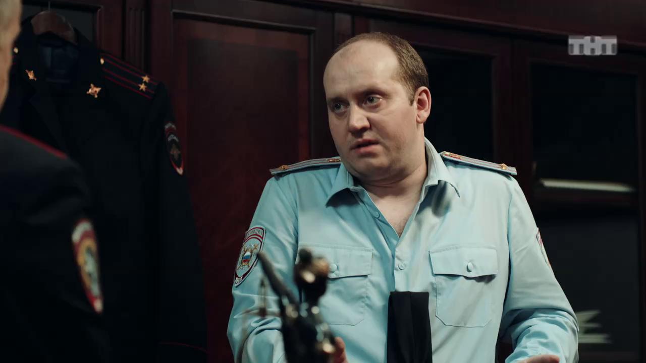 полицейский с рублевки все серии подряд все серии