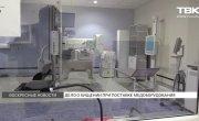 ТВК Красноярск. Хищения при поставке медоборудования в Краевую больницу