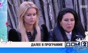 Дом-2. Город любви - 102 сезон, 15 серия