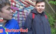 Красноярец на сходке с подписчиками канала MeteorRed - своя атмосфера