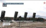 Из России с любовью: новейший ЗРК С-400 за 60 секунд.
