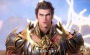Джи Ву Ген - Непокорный Воле Богов / Gji Wu Gen - 3 сезон, 31 серия