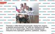 Cитуация в штабе Барнаула