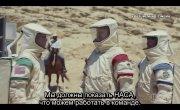 Лунная база 8 -  Русский Трейлер (Субтитры)