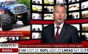Срочные hobosti! владимир путин запретил чиновникам мигалки