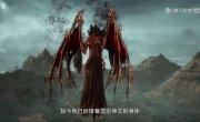 Властелин Всех Миров / Wan Jie Shen Zhu - 3 сезон, 102 серия