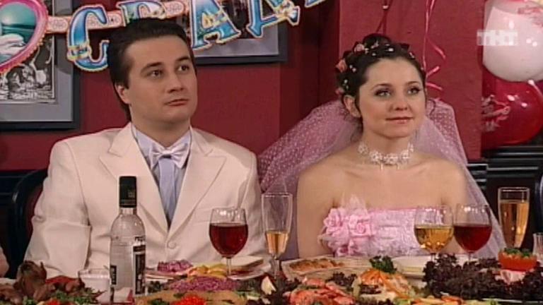 Универ новая общага свадьба на 148 серию