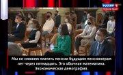 Вечер с Владимиром Соловьевым - 20201004 серия