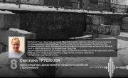"""Программа """"Главные новости"""" на 8 канале от 25.01.2021. Часть 2"""