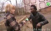 Когда приехал в Россию или проблемы интеграции.