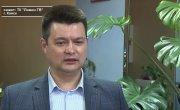 """Программа """"Главные новости"""" на 8 канале от 20.01.2021. Часть 2"""