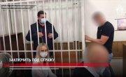 """Программа """"Главные новости"""" на 8 канале от 19.09.2020. Часть 1"""
