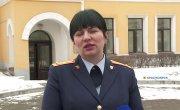 В Красноярске стали известны результаты экспертиз трупов со следами звериных укусов