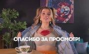 """Утро Пятницы - 7 сезон, 54 серия """"Утро Пятницы: Серия 54"""""""