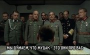 Реакция Турции на С-400