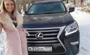 Lexus 460 за 3 000 000 рублей! (ЧЕСТНАЯЦЕНА.РФ)