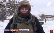 Солдат ВСУ погнали в бой на Дебальцево через собственные минные поля. 26.12.2016
