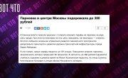 Самолеты Путина никто не купил. Мишустин подписал закон о доении народа. Схема от Патрушева.