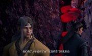 Непревзойдённый Царь Небес / Верховный Бог / Wu Shang Shen Di - 1 сезон, 43 серия