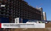 """Программа """"Главные новости"""" на 8 канале за 07.05.2019 - Часть 1"""