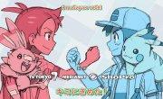 Покемон / Pokemon - 23 сезон, 29 серия