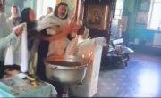 Крещение водой или крещение огнем