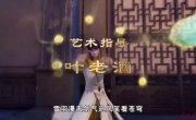 Владыка Духовного Меча / Spirit Sword - 2 сезон, 36 серия