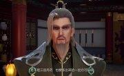 Непревзойдённый Царь Небес / Верховный Бог / Wu Shang Shen Di - 1 сезон, 38 серия