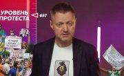 Редакция. News_ Хабаровск против Москвы, Лукашенко против оппозиции, Зеленский против террориста