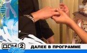 Дом-2. Город любви - 10 сезон, 11 серия