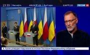 Психиатрические отклонения Дуды и Зеленского. Помешательство польской и украинской элиты