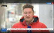Донецк объявил ответную блокаду Киеву.