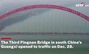 Арочный мост с самым длинным в мире пролетом для движения транспорта в Южном Китае