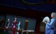 Властелин Всех Миров / Wan Jie Shen Zhu - 3 сезон, 120 серия
