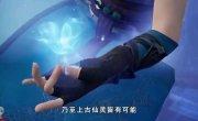 Владыка Духовного Меча / Spirit Sword - 1 сезон, 3 серия