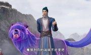 Владыка Духовного Меча / Spirit Sword - 1 сезон, 6 серия