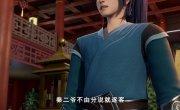 Владыка Духовного Меча / Spirit Sword - 3 сезон, 76 серия