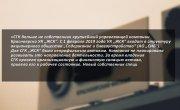 """Программа """"Спецрепортаж""""на 8 канале №296 - «КОММУНАЛЬНЫЙ ТИТАНИК» ИДЁТ КО ДНУ"""