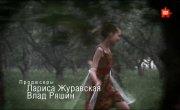 Биение сердца - 1 сезон, 5 серия