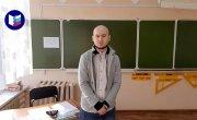 Неудобные вопросы власти от учителя в Березниках