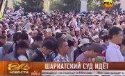 Мусульманин Дагир Хасавов угрожает залить Москву кровью