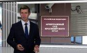 """Программа """"Главные новости"""" на 8 канале от 16.09.2020. Часть 1"""